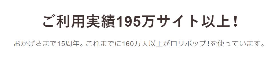 2017-01-29_23h04_42